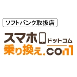 softbank-coupon