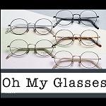 オーマイグラス(Oh My Glasses)クーポン