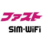 ファストSIM-WiFiクーポン・キャンペーン