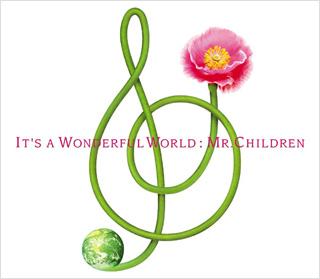 『蘇生』収録アルバム!ミスチル『It's a wonderful world』全曲レビュー
