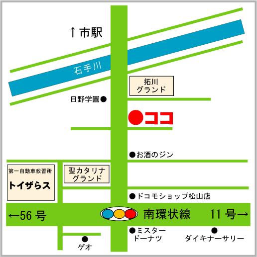 松山市骨盤矯正専門あさひ整体院のマップ