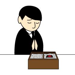 堺市斎場 お焼香