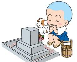 お墓 寺院管理