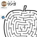 リンゴの簡単迷路 アイキャッチ