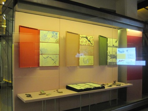 Exposición sobre el Beato
