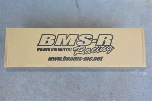 BMS-R マジェスティS用チタンマフラー