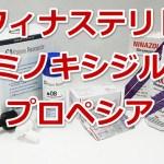 AGAのジェネリック薬を通販で安く買う方法