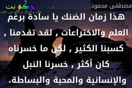 حكم و أقوال عن العلم 410 مقولة عن العلم حكم نت