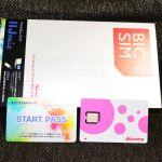 ビックカメラ.comで購入したBIC SIM到着しました!