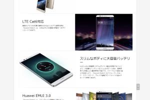 HuaweiAscend Mate7