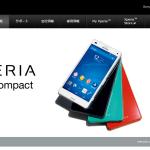 1ヶ月で1万円以上!SO-02G(Xperia Z3 Compact)の白ロムが値上がり
