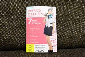U-mobile Prepaid package