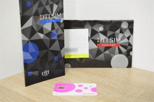 DTI SIMカード