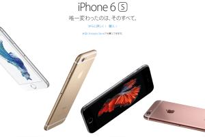 iphone_6s