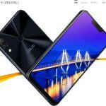 ZenFone5の最安値とスペックレビュー!(ZE620KL)