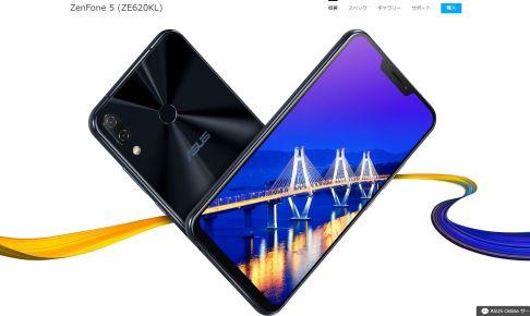 ZenFone-5-ZE620KL_1