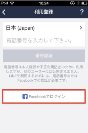 スクリーンショット 2015-05-20 12.50.40