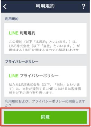 スクリーンショット 2015-05-22 16.51.57