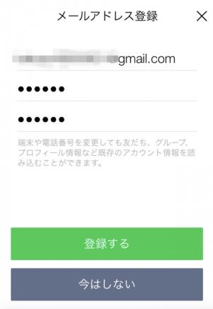 スクリーンショット 2015-05-22 16.41.11