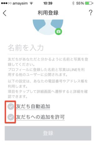 スクリーンショット 2015-05-20 11.12.48