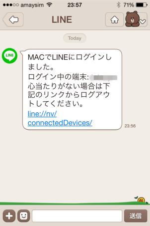 IMG_2334