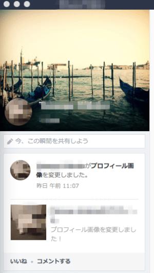 スクリーンショット 2015-05-23 0.00.51