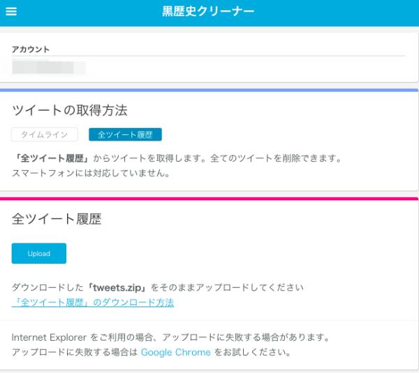 スクリーンショット 2015-06-28 11.51.31