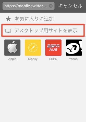 スクリーンショット 2015-06-21 22.44.22