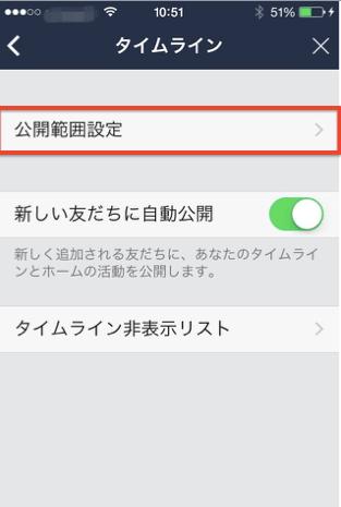 スクリーンショット 2015-06-03 11.04.55