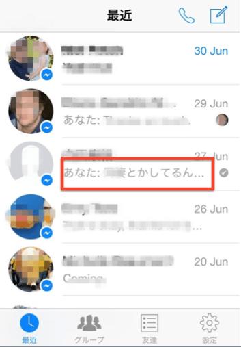 スクリーンショット 2015-07-03 0.19.34