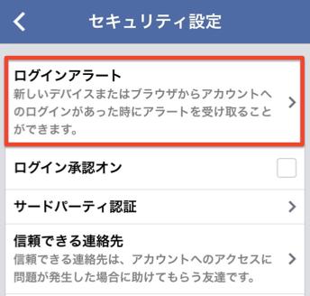 スクリーンショット 2015-07-05 0.35.58