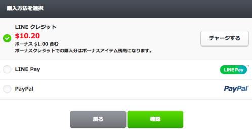スクリーンショット 2015-08-16 21.36.56