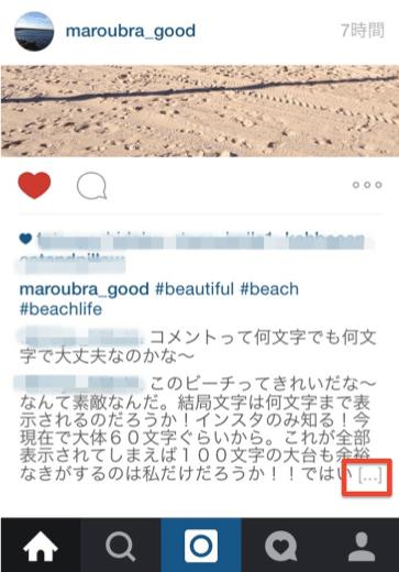 スクリーンショット 2015-08-09 0.51.45