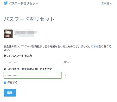 スクリーンショット 2015-08-26 10.39.25