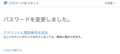 スクリーンショット 2015-08-26 10.39.43