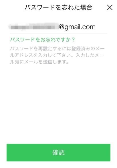 IMG_2992