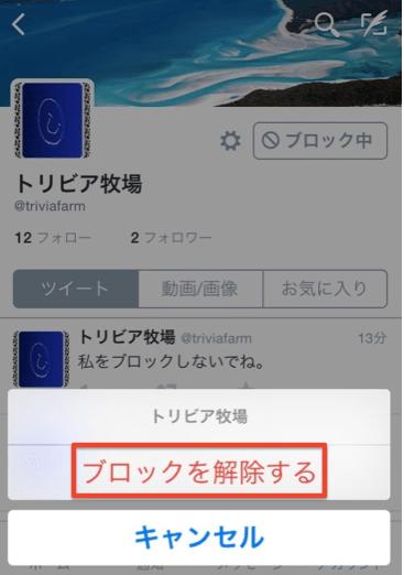 スクリーンショット 2015-08-28 23.46.08