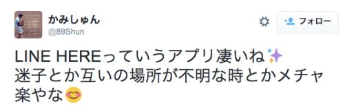 スクリーンショット 2015-09-06 17.37.33
