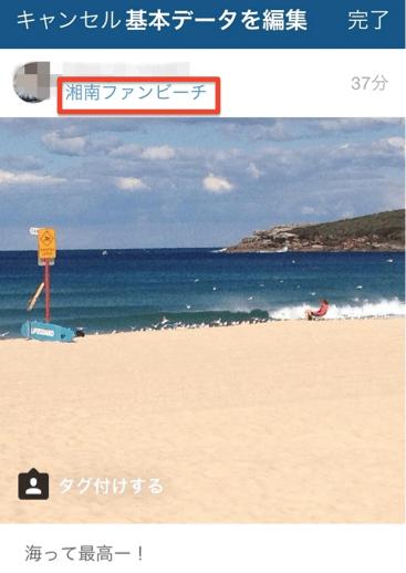 スクリーンショット 2015-09-11 10.52.26