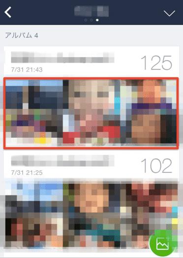 スクリーンショット 2015-09-04 0.20.29