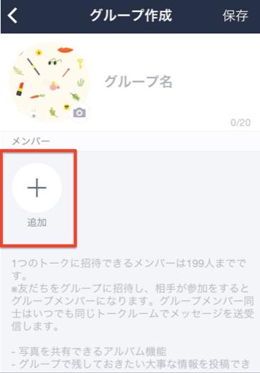 スクリーンショット 2015-09-04 23.33.15