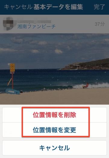 スクリーンショット 2015-09-11 10.55.08