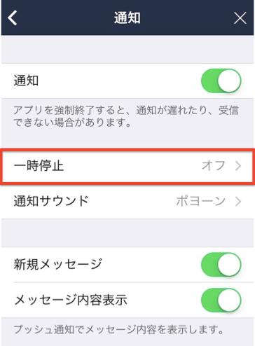 スクリーンショット 2015-09-09 10.03.27