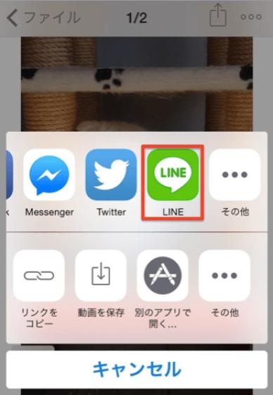 スクリーンショット 2015-09-01 17.28.58