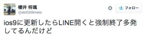 スクリーンショット 2015-09-19 23.11.33