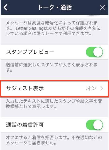 スクリーンショット 2015-09-09 9.11.50