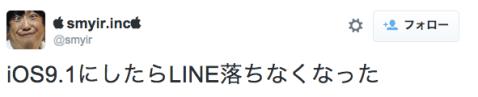 スクリーンショット 2015-09-19 23.13.52