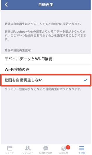 スクリーンショット 2015-11-28 0.24.17