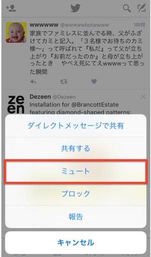 スクリーンショット 2015-11-28 11.41.17
