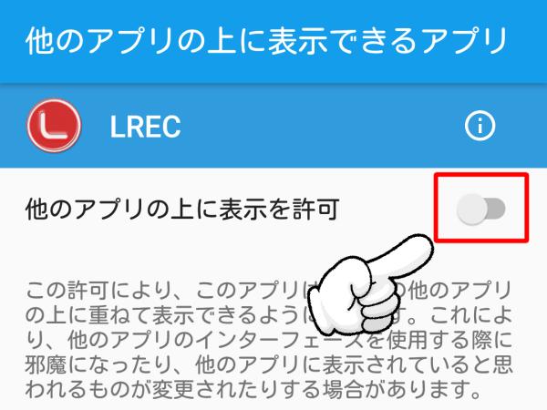 LINEライブ保存02